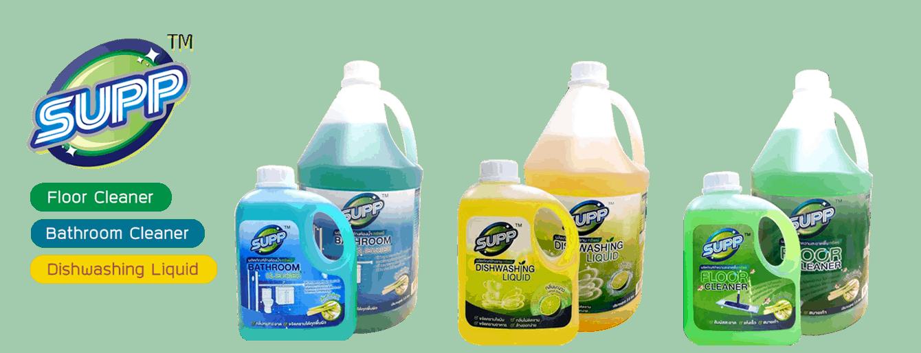 โรงงานผลิต น้ำยาทำความสะอาด นำ้ยาล้างจาน นำยาทำความสะอาดพื้น ครบวงจร