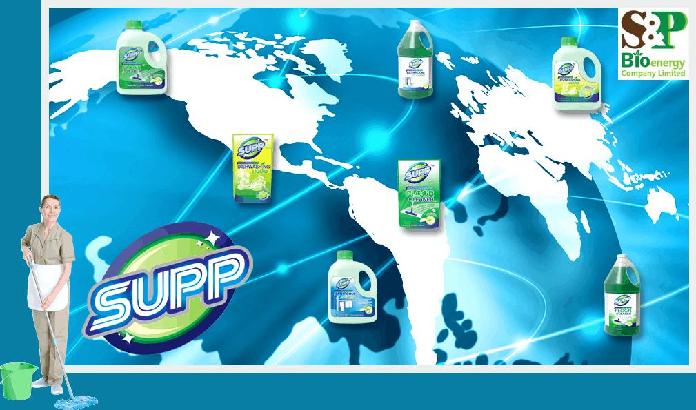 สั่งซื้อ น้ำยาถูพื้น ออนไลน์ ส่งทั่วโลก